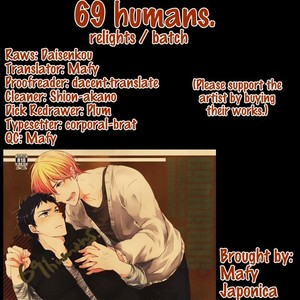 [relights/ batch] Kuroko no Basket dj – 69 humans [Eng] – Gay Comics