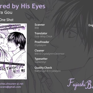 [Sasamura Gou] Captured by His Eyes [Eng] – Gay Comics