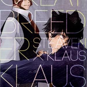 [Wshort] GREAT BREEDER KLAUS – Kekkai Sensen dj [kr] – Gay Manga