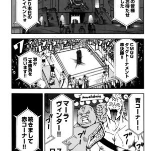 [Senkan Komomo] MAX Warriors [JP] – Gay Manga