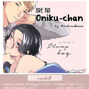 [Mochinokome] Ore no Oniku-chan [kr] – Gay Manga