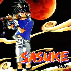 [Nattsu (KUME Natsuo)] Naruto dj – SASUKE Maki no San 4 [Eng] – Gay Manga