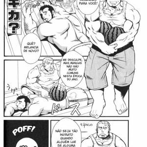 [Gai Mizuki] Suika Suki Ka | Você Gosta de Melância[Portugues BR] – Gay Manga