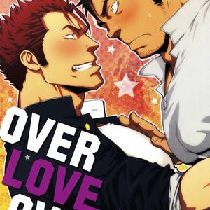 [Gai Mizuki] Over Love Over [Portugues BR] – Gay Manga