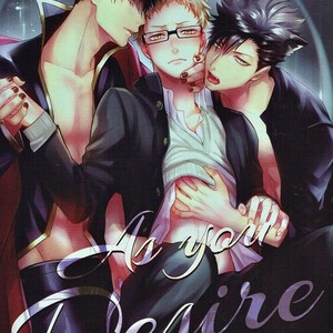 [KUROQUIS (Kuro)] As you Desire – Haikyuu!! dj [JP] – Gay Manga