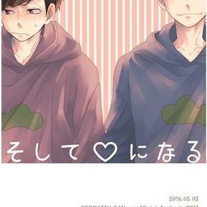 [LaserGothic] Osomatsu-san dj – Soshite ai ni naru [Eng] – Gay Manga