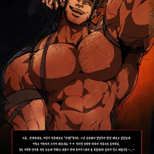 [hotcha] Drake Power Play 2 [kr] – Gay Manga