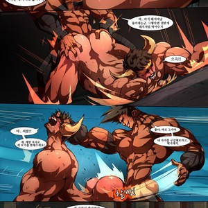 [hotcha] Drake Power Play 2 [kr] – Gay Manga image 005