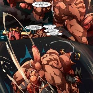 [hotcha] Drake Power Play 2 [kr] – Gay Manga image 008