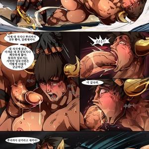 [hotcha] Drake Power Play 2 [kr] – Gay Manga image 009