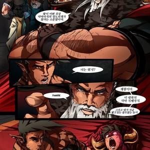[hotcha] Drake Power Play 2 [kr] – Gay Manga image 015