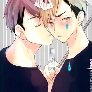 [Masshirona sekai (toco*)] Hideriame – Haikyuu!! dj [JP] – Gay Manga