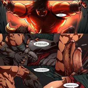 [hotcha] Drake Power Play 2 [rus] – Gay Manga image 002