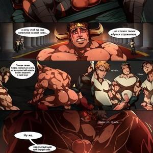 [hotcha] Drake Power Play 2 [rus] – Gay Manga image 004