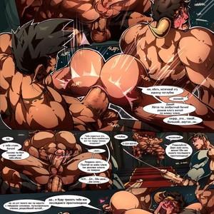 [hotcha] Drake Power Play 2 [rus] – Gay Manga image 005