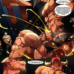 [hotcha] Drake Power Play 2 [rus] – Gay Manga image 010