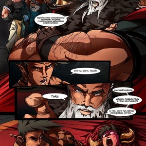 [hotcha] Drake Power Play 2 [rus] – Gay Manga image 013
