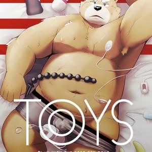 [Solo (Futee)] TOYs [Eng] – Gay Manga