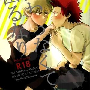 [AOAA] If you don't tell me, I'll become troubled (Tsutawannakute wa Komaru Nari) – Boku no Hero Academia [Eng] – Gay Manga image 001
