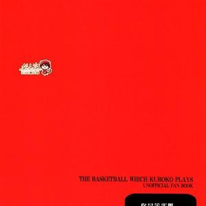 [Ise] Are you an idiot – Kuroko no Basuke dj [cn] – Gay Manga image 003