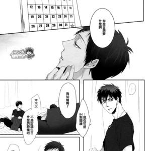 [Ise] Are you an idiot – Kuroko no Basuke dj [cn] – Gay Manga image 004
