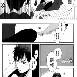 [Ise] Are you an idiot – Kuroko no Basuke dj [cn] – Gay Manga image 005