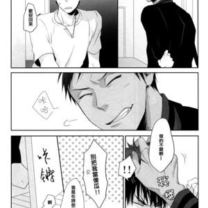 [Ise] Are you an idiot – Kuroko no Basuke dj [cn] – Gay Manga image 008