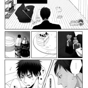 [Ise] Are you an idiot – Kuroko no Basuke dj [cn] – Gay Manga image 009