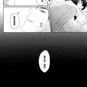 [Ise] Are you an idiot – Kuroko no Basuke dj [cn] – Gay Manga image 013