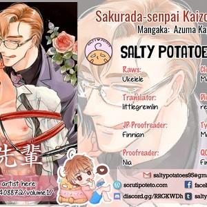 [AZUMA Kaya] Sakurada-senpai Kaizou Keikaku (c.1) [Eng] – Gay Manga