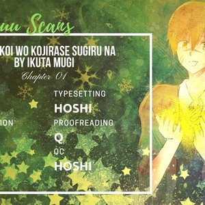 [Ikuta Mugi] Hatsukoi wo Kojirase Sugiru na (update c.4) [kr] – Gay Comics image 001