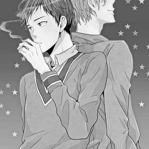 [Ikuta Mugi] Hatsukoi wo Kojirase Sugiru na (update c.4) [kr] – Gay Comics image 004