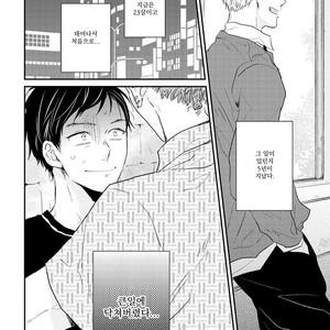 [Ikuta Mugi] Hatsukoi wo Kojirase Sugiru na (update c.4) [kr] – Gay Comics image 007
