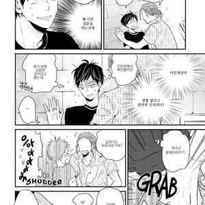 [Ikuta Mugi] Hatsukoi wo Kojirase Sugiru na (update c.4) [kr] – Gay Comics image 009