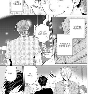 [Ikuta Mugi] Hatsukoi wo Kojirase Sugiru na (update c.4) [kr] – Gay Comics image 010