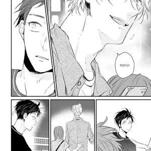 [Ikuta Mugi] Hatsukoi wo Kojirase Sugiru na (update c.4) [kr] – Gay Comics image 011