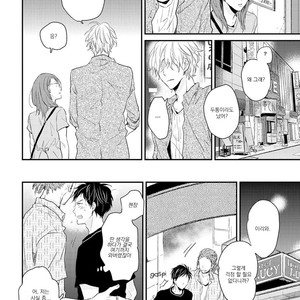 [Ikuta Mugi] Hatsukoi wo Kojirase Sugiru na (update c.4) [kr] – Gay Comics image 013
