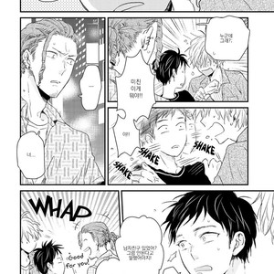 [Ikuta Mugi] Hatsukoi wo Kojirase Sugiru na (update c.4) [kr] – Gay Comics image 017