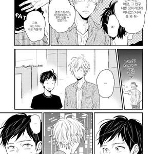 [Ikuta Mugi] Hatsukoi wo Kojirase Sugiru na (update c.4) [kr] – Gay Comics image 018