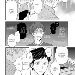 [Ikuta Mugi] Hatsukoi wo Kojirase Sugiru na (update c.4) [kr] – Gay Comics image 019