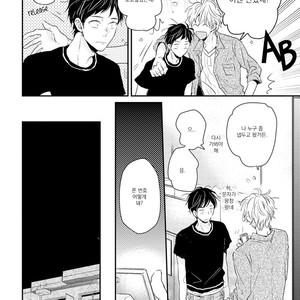 [Ikuta Mugi] Hatsukoi wo Kojirase Sugiru na (update c.4) [kr] – Gay Comics image 021