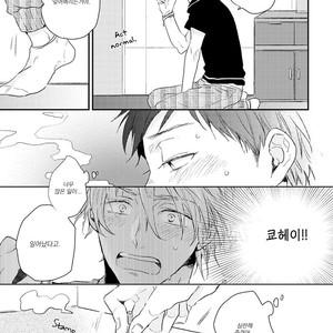 [Ikuta Mugi] Hatsukoi wo Kojirase Sugiru na (update c.4) [kr] – Gay Comics image 024
