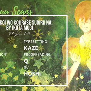 [Ikuta Mugi] Hatsukoi wo Kojirase Sugiru na (update c.4) [kr] – Gay Comics image 031