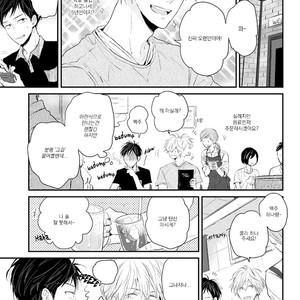 [Ikuta Mugi] Hatsukoi wo Kojirase Sugiru na (update c.4) [kr] – Gay Comics image 034