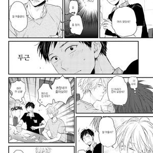 [Ikuta Mugi] Hatsukoi wo Kojirase Sugiru na (update c.4) [kr] – Gay Comics image 035