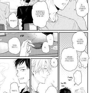 [Ikuta Mugi] Hatsukoi wo Kojirase Sugiru na (update c.4) [kr] – Gay Comics image 036