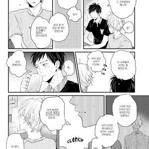 [Ikuta Mugi] Hatsukoi wo Kojirase Sugiru na (update c.4) [kr] – Gay Comics image 037