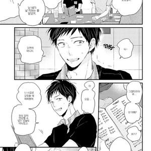 [Ikuta Mugi] Hatsukoi wo Kojirase Sugiru na (update c.4) [kr] – Gay Comics image 038