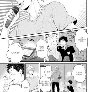 [Ikuta Mugi] Hatsukoi wo Kojirase Sugiru na (update c.4) [kr] – Gay Comics image 044