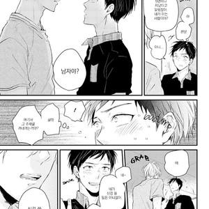 [Ikuta Mugi] Hatsukoi wo Kojirase Sugiru na (update c.4) [kr] – Gay Comics image 048